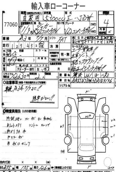 Jaguar XJ-S 價錢面議 Manual