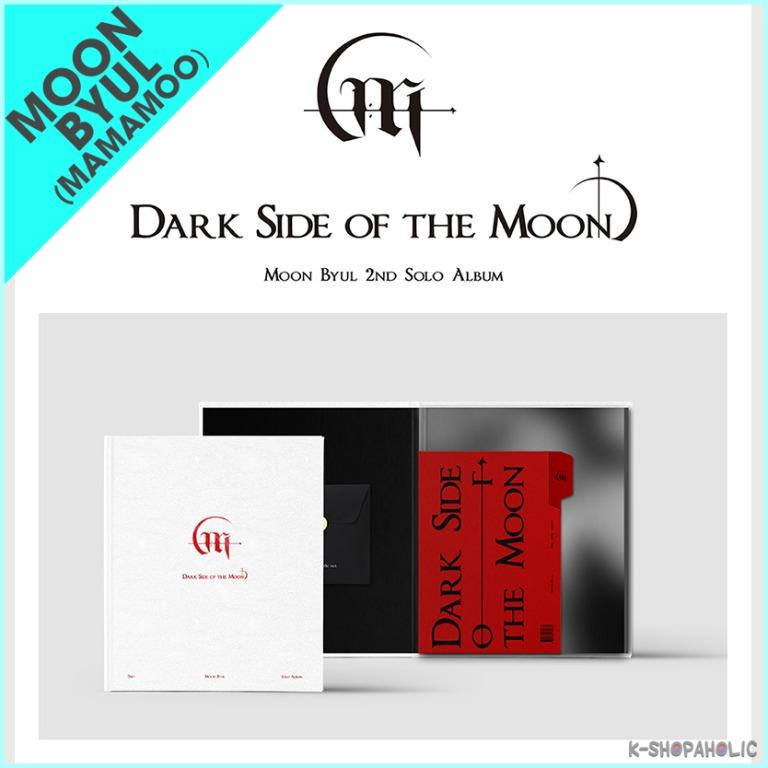 MOON BYUL - 2nd Mini Album ' DARK SIDE OF THE MOON '