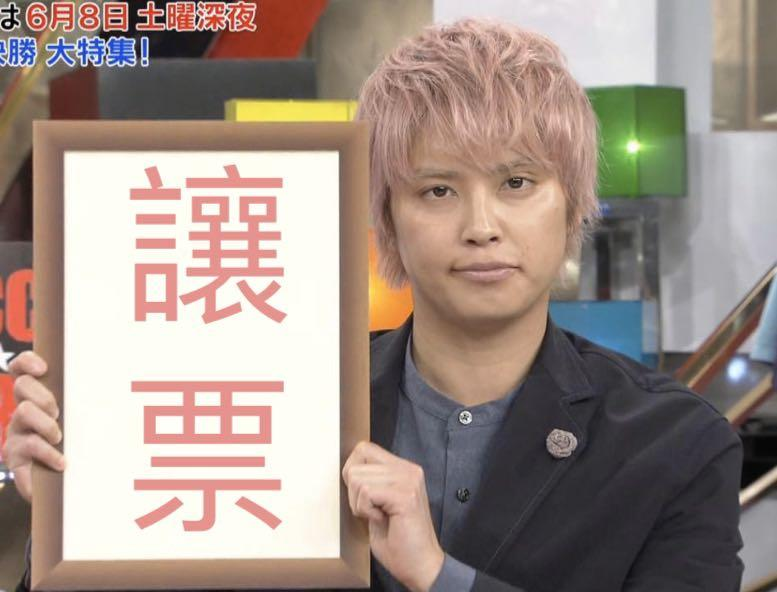 NEWS LIVE TOUR 2020 STORY 6月28日 名古屋尾場 千秋