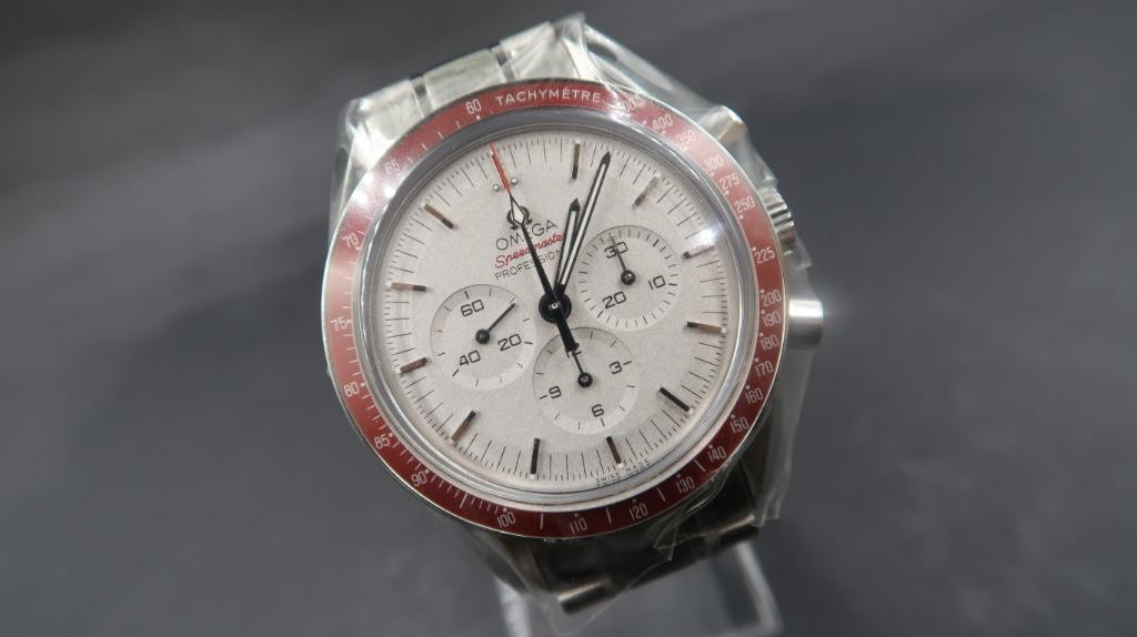 Omega Speedmaster Olympics Games Collection 522.30.42.30.06.001 *Limited Edition Of 2020 Pieces*