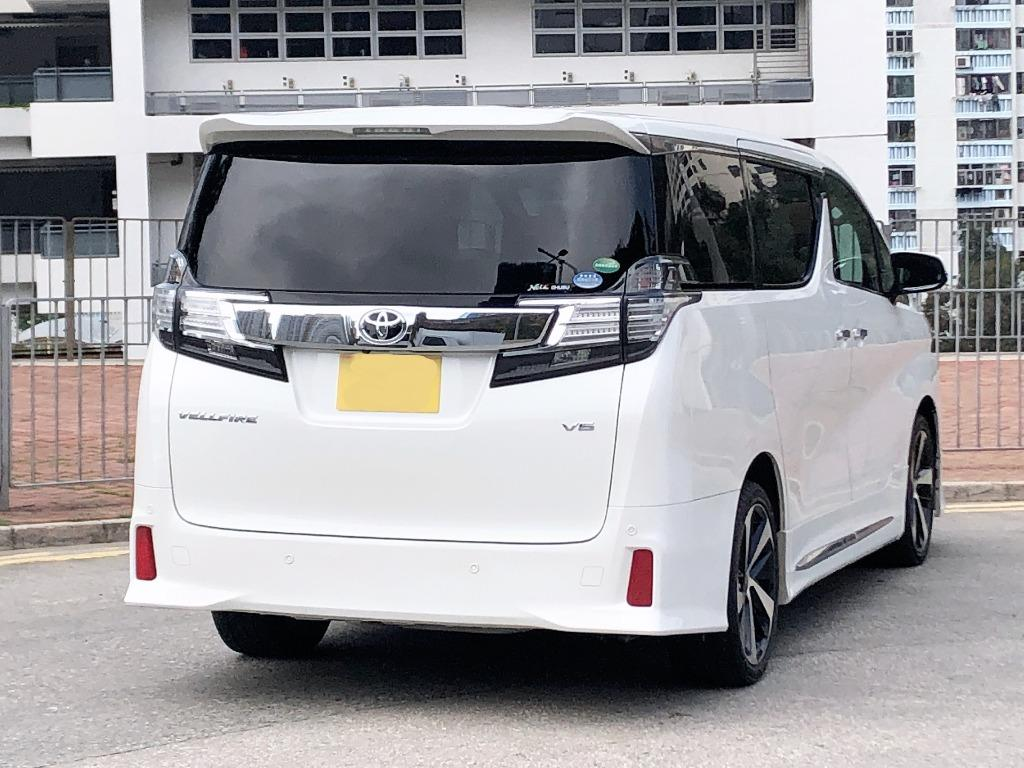 Toyota    VELLFIRE 3.5 ZA JBL MODELLISTA   2016 Auto