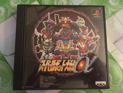 PS Game - 超級機械人大戰ALPHA