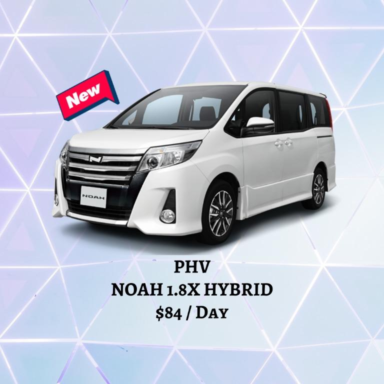 [ Brand New ] TOYOTA NOAH 1.8X HYBRID * Lease To Own *