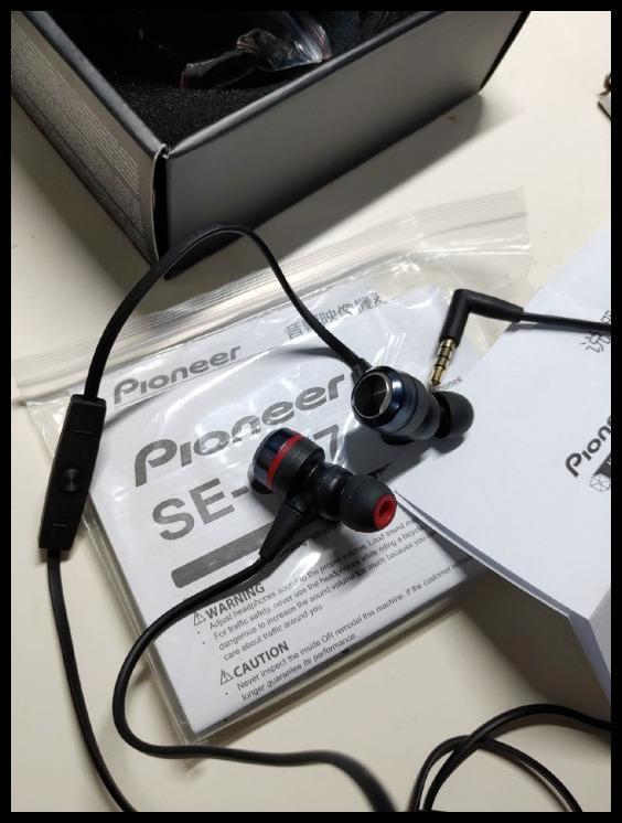 [Certification] Pioneer cl751 Ultimate Edition Pioneer cx7 Subwoofer Headphones