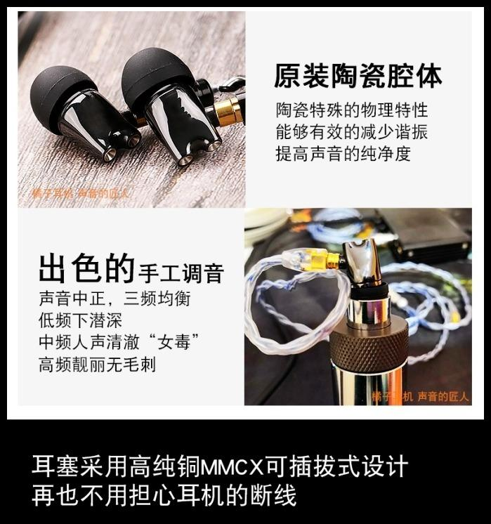 diy headphones Senhai ie800 original unit ie80s846 k3003
