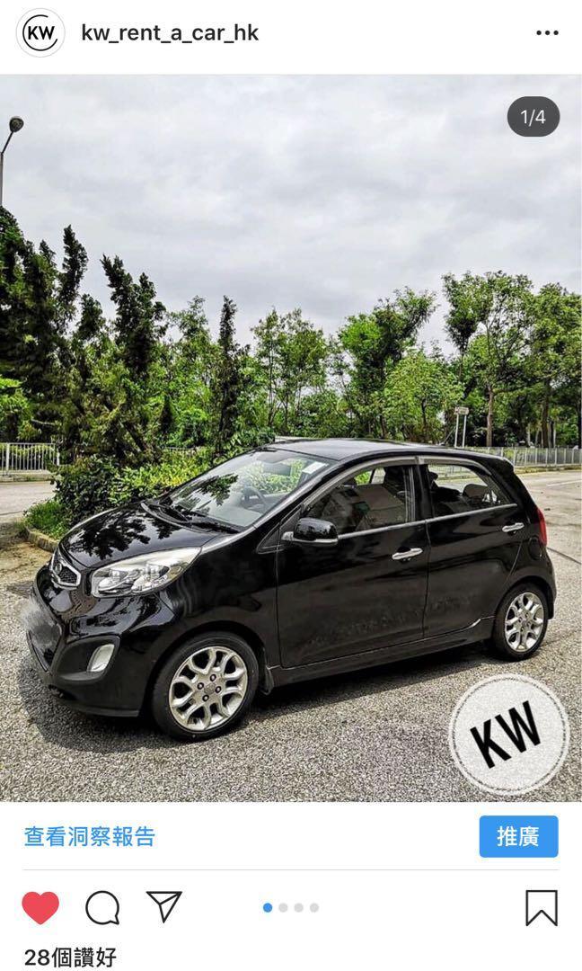 Kia Morning 1.3 EX Auto