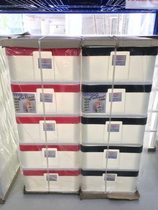 Toyogo 4/5 Tier XL Storage Cabinet / Drawer With Wheels