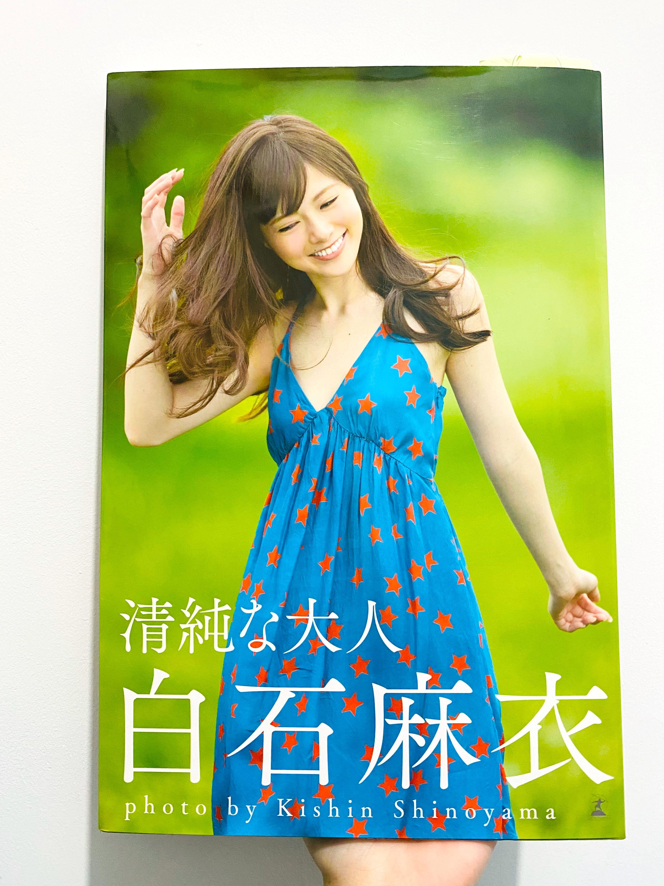 乃木坂46 寫真集 (白石麻衣 秋元真夏 櫻井玲香)