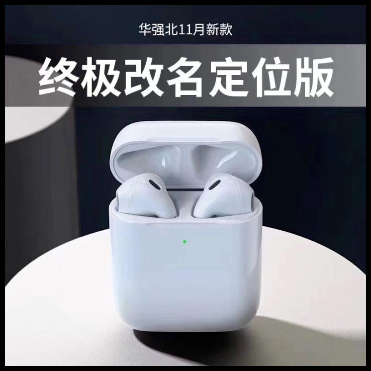 & Apple Airpods Second Generation Cordless & Bluetooth & Bluetooth Headphones & Upgrade