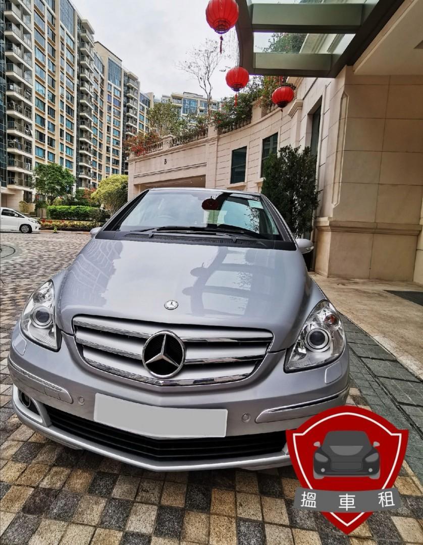 //搵車租// M-Benz B170 月租 周租 日租 Auto