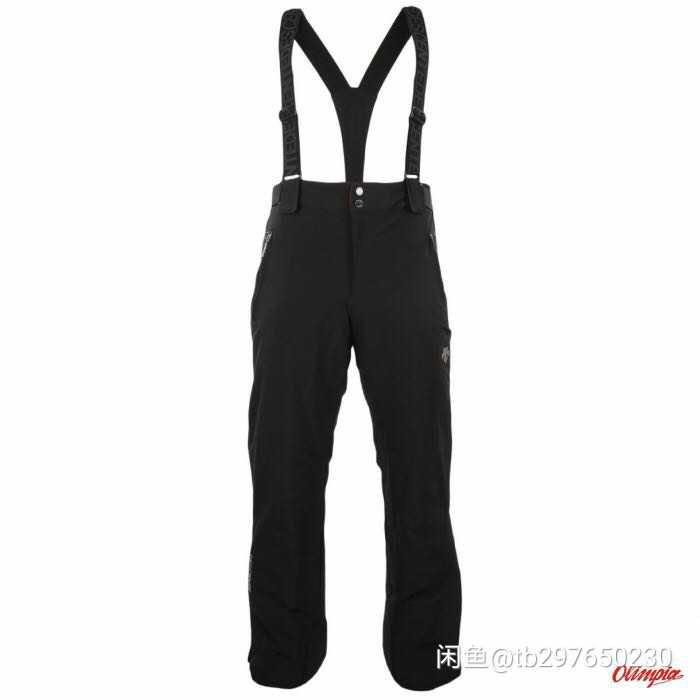 brand-new Descente Swiss Insulated Ski Pant D6-8117