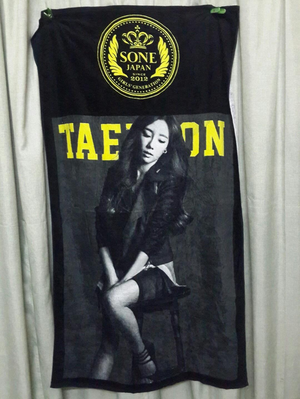 Girl's Generation SONE Japan Taeyeon big towel kpop snsd