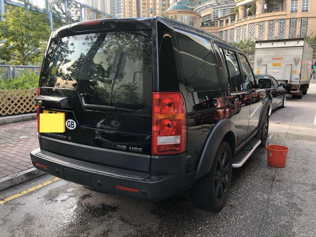 Land Rover Discovery 4.4 3 Auto