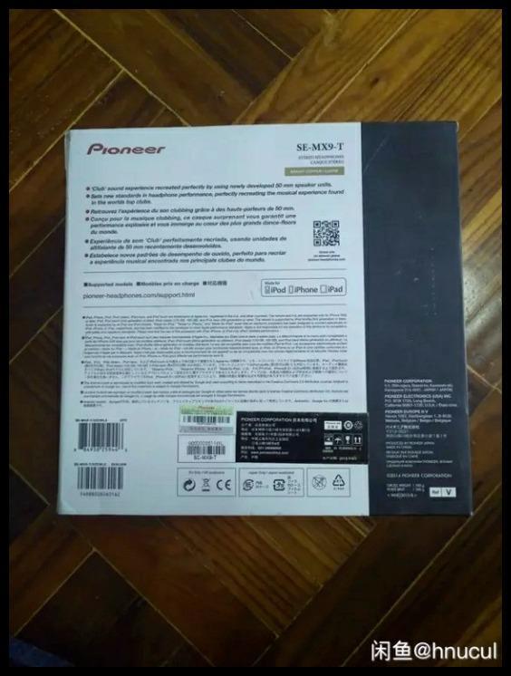 Pioneer mx9 DJ monitor headphones with remote control non-Bluetooth msr7 1Abt