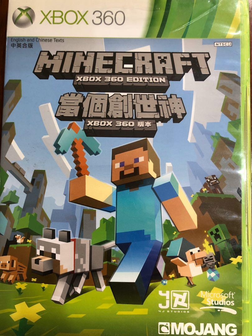Xbox 12 Minecraft, Toys & Games, Video Gaming, Video Games on