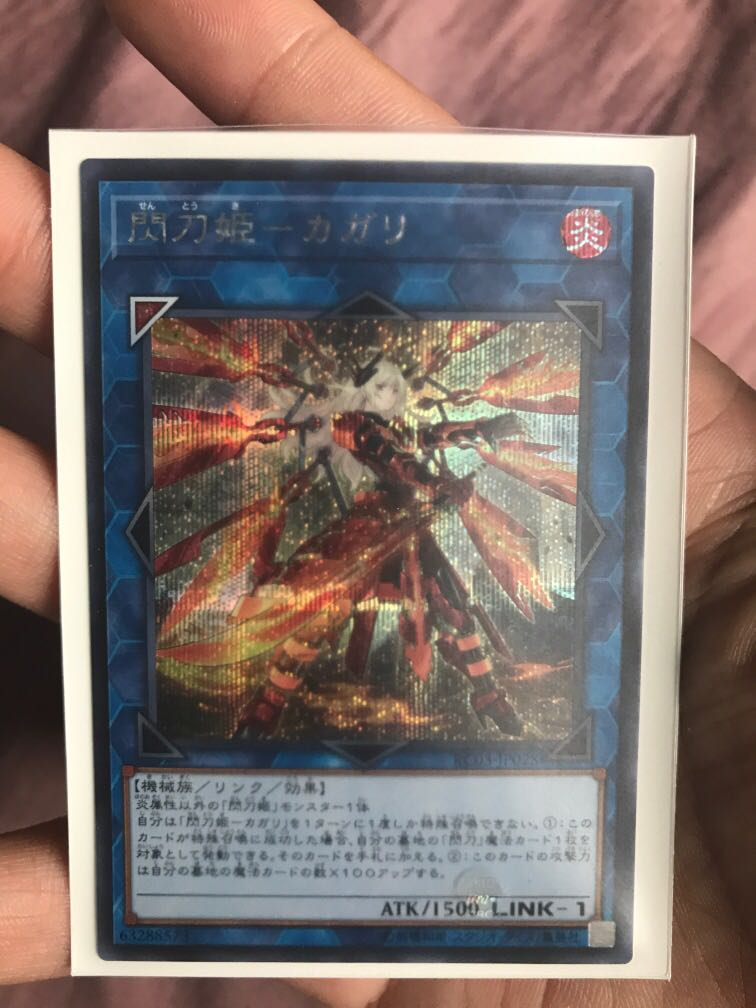 Yugioh Sky Striker Ace Kagari Alt Art Secret Ultra Toys Games Board Games Cards On Carousell