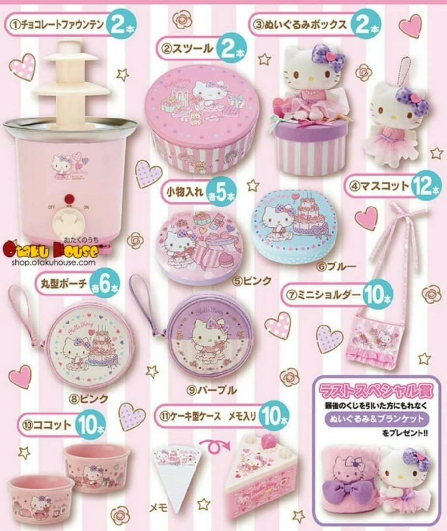 🔻Fast Deal Best Price! 45th Anniversary JAPAN My Melody limited edition bag carrier totebag CCA bag
