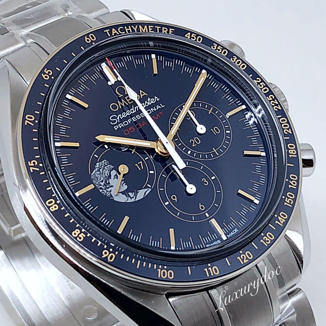 FS.BNIB OMEGA SPEEDMASTER MOONWATCH PROFESSIONAL APOLLO XVII 17 45th ANNIVERSARY LIMITED EDITION BLUE DIAL 42MM WATCH 311.30.42.30.03.001