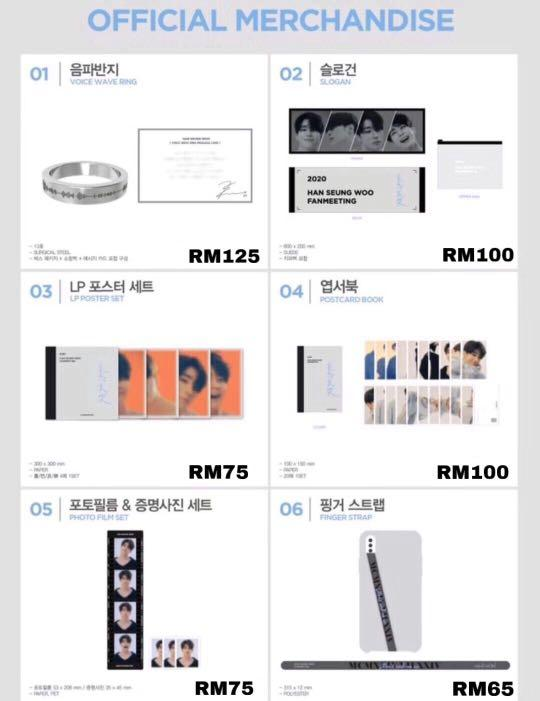 HAN SEUNGWOO FANMEETING OFFICIAL MD (online sales)