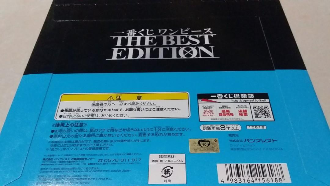 ONE PIECE SEALED ICHIBAN KUJI ANIME THE BEST EDITION  SHIKISHI / BOARD