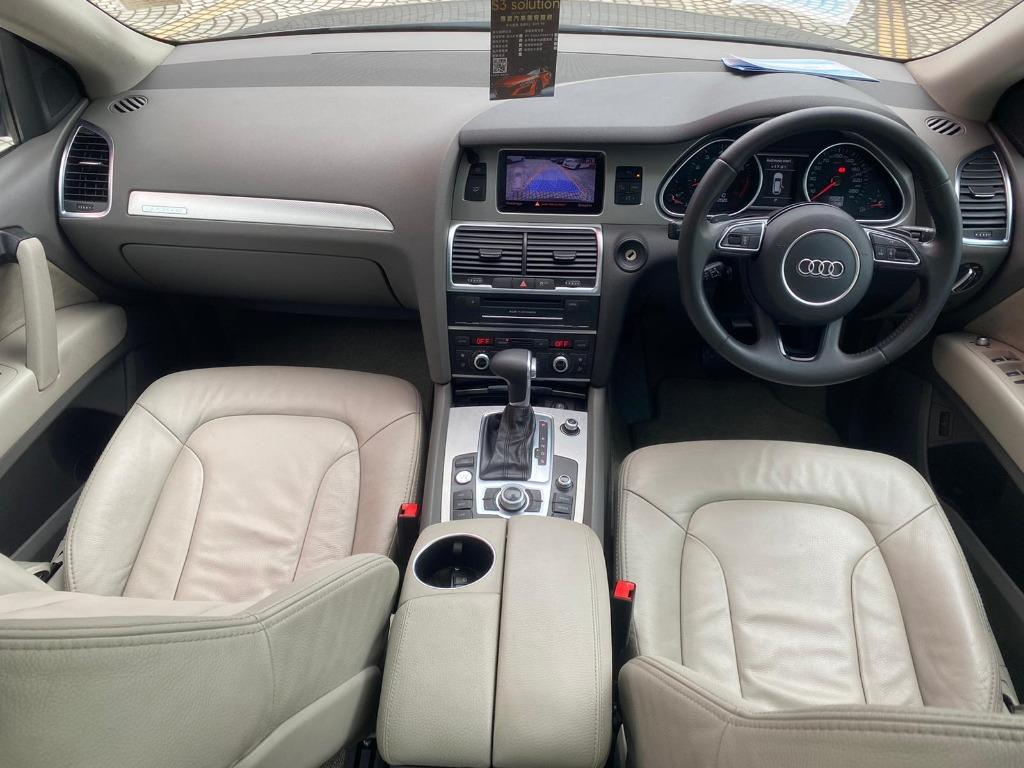 Audi Q7 3.0 TFSI quattro tiptronic (A)