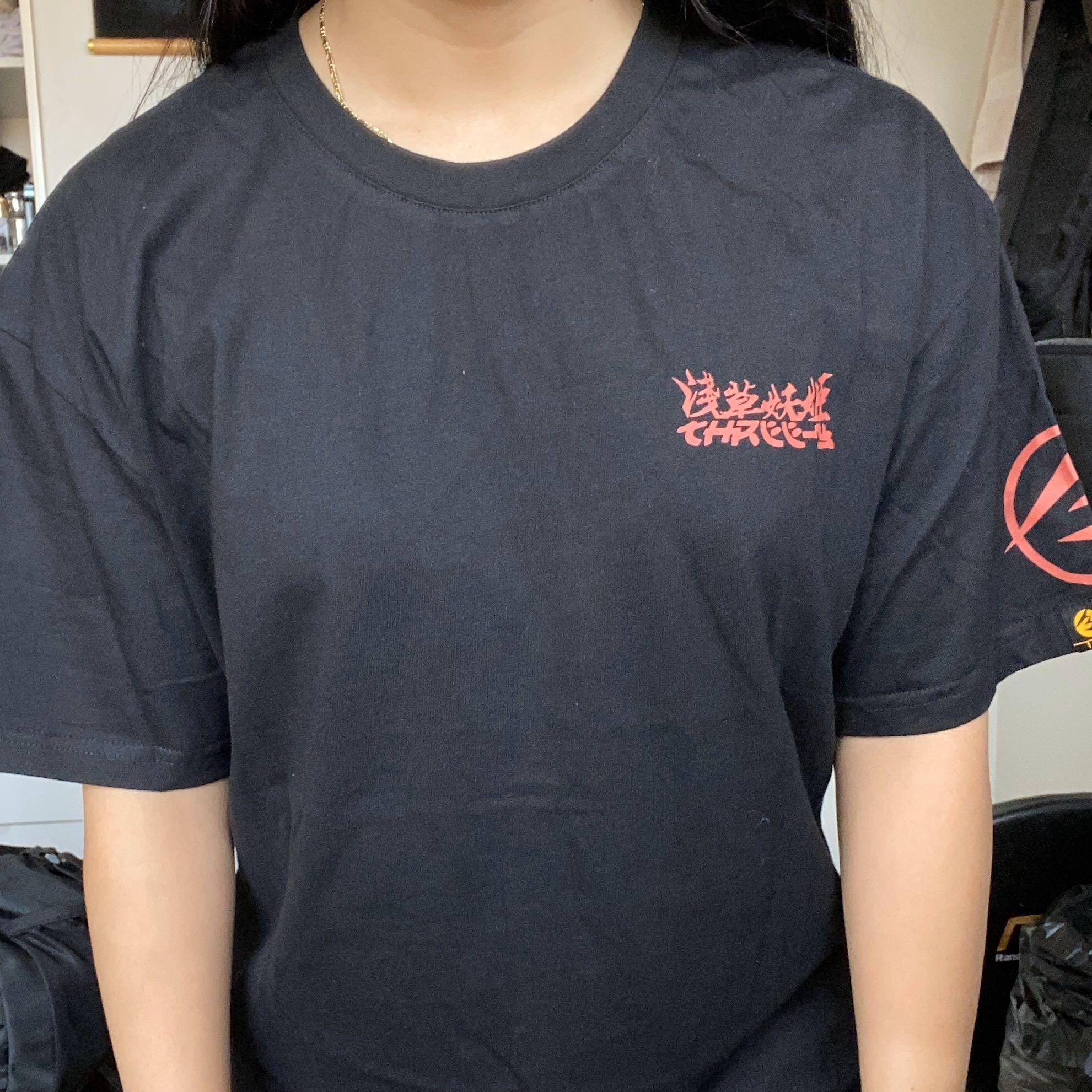 Black Japanese Geisha mens T-shirt streetwear hypebeast