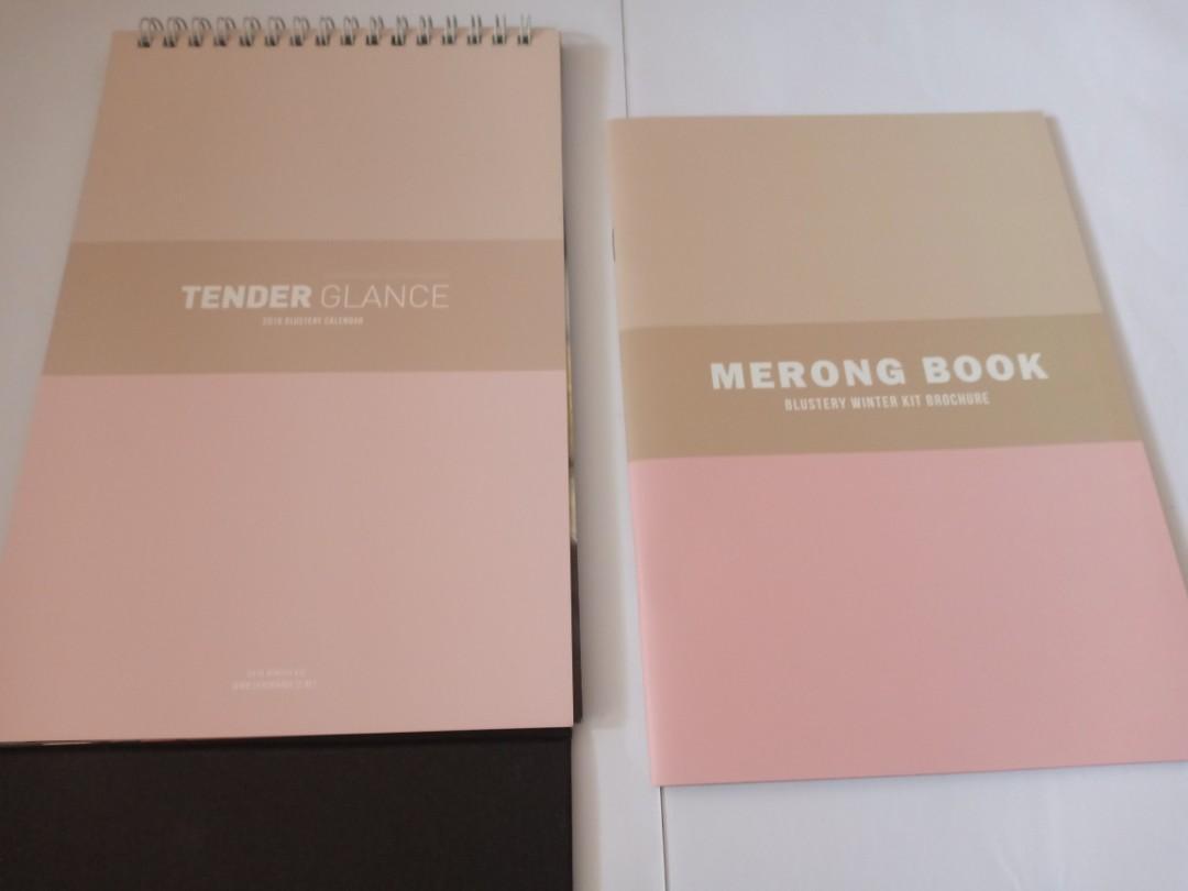 EXO sehun official fansite merong photobook + calendar