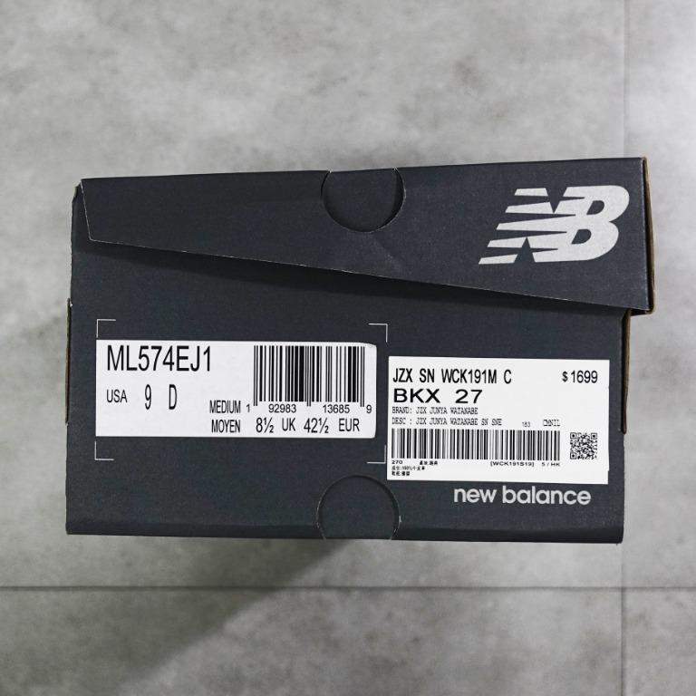 new balance 574 sse