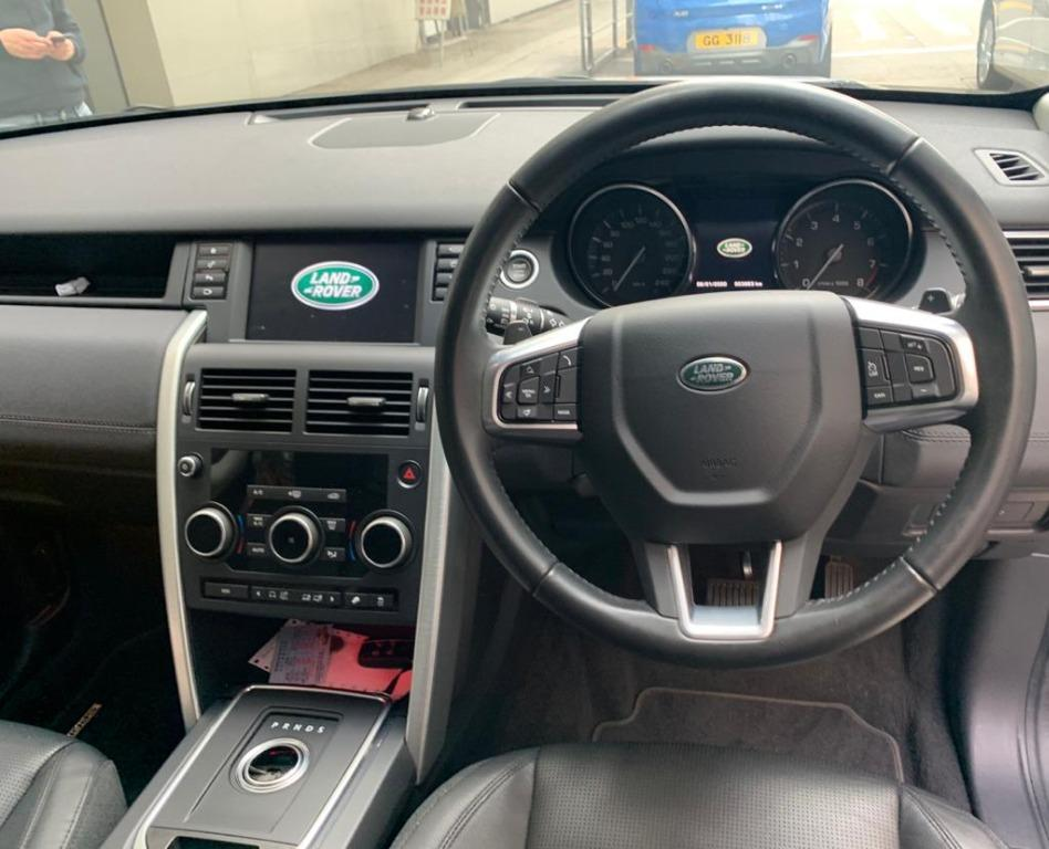 Land Rover Discovery 2.0 Sport SE 5+2 Seats (A)