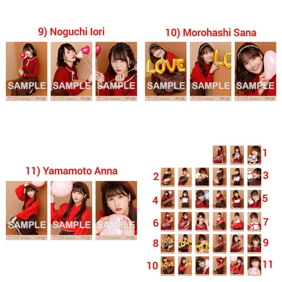 =LOVE(イコールラブ) Raw Photo Valentine 2020 February 3pcs Comp