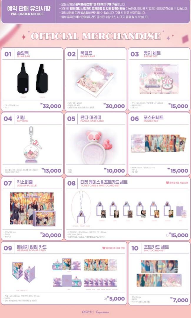 """[PO] Apink """"Welcome to Pink World"""" Official Merchandise"""