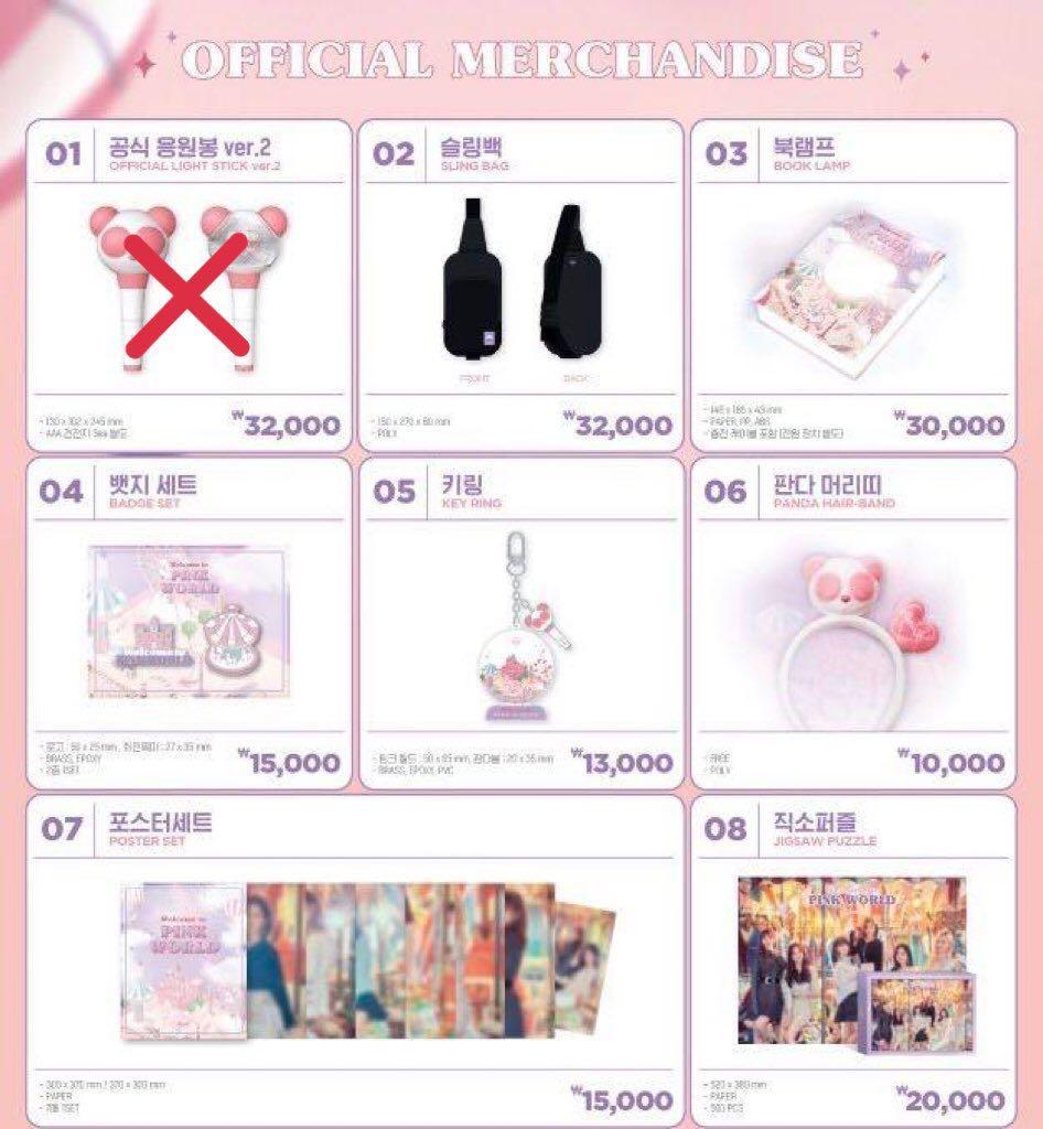‪[FAST GROUP ORDER]💕 WELCOME TO PINK WORLD 2020 APINK 6th CONCERT OFFICIAL MERCH