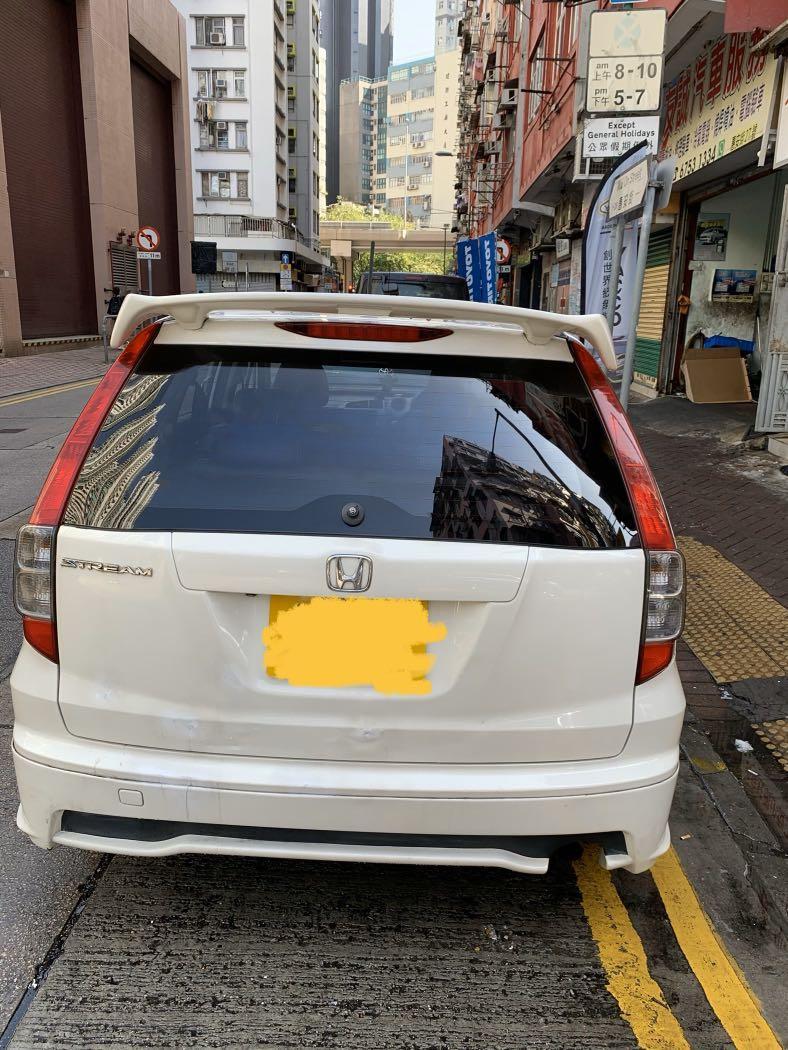 Honda Stream 1.8 Auto