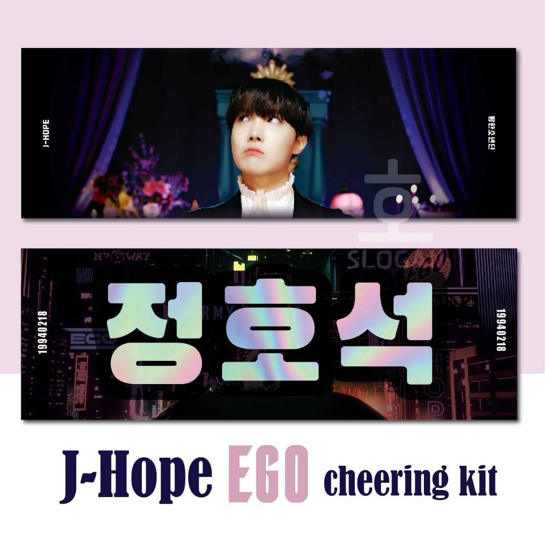 [Pre-Order] J-Hope EGO Hologram Slogan - Cheering Kit - Map of The Soul 7 韩站绒质镭射手幅 防弹少年团 郑号锡 Hoseok