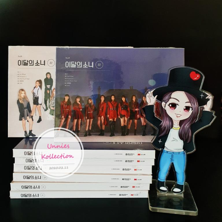 💥💥READY STOCK💥💥  This Month's Girl (LOONA) - Mini Album Vol.2 [#] - LIMITED A / LIMITED B