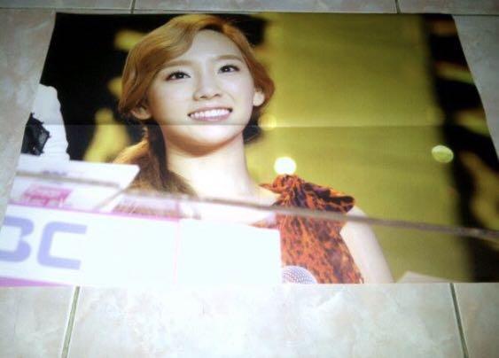 Snsd girls generation taeyeon cotton candy photobook fansite kpop korea