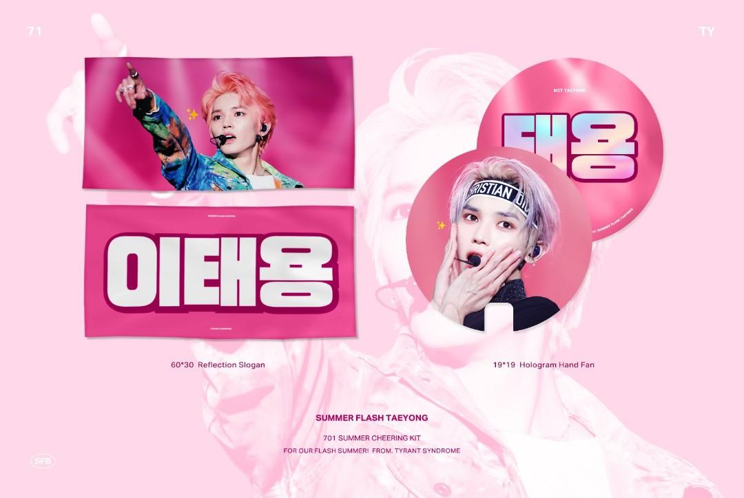 WTB LOOKING FOR TAEYONG SUMMER FLASH BOYS CHEERING KIT BY TYRANT SYNDROME