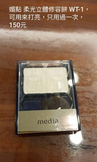 媚點 media 柔光 立體 修容餅