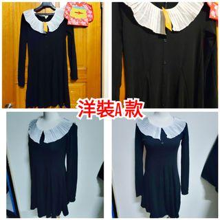 全新 長袖 直坑條 洋裝 A 字 傘狀洋裝 黑色 裙子