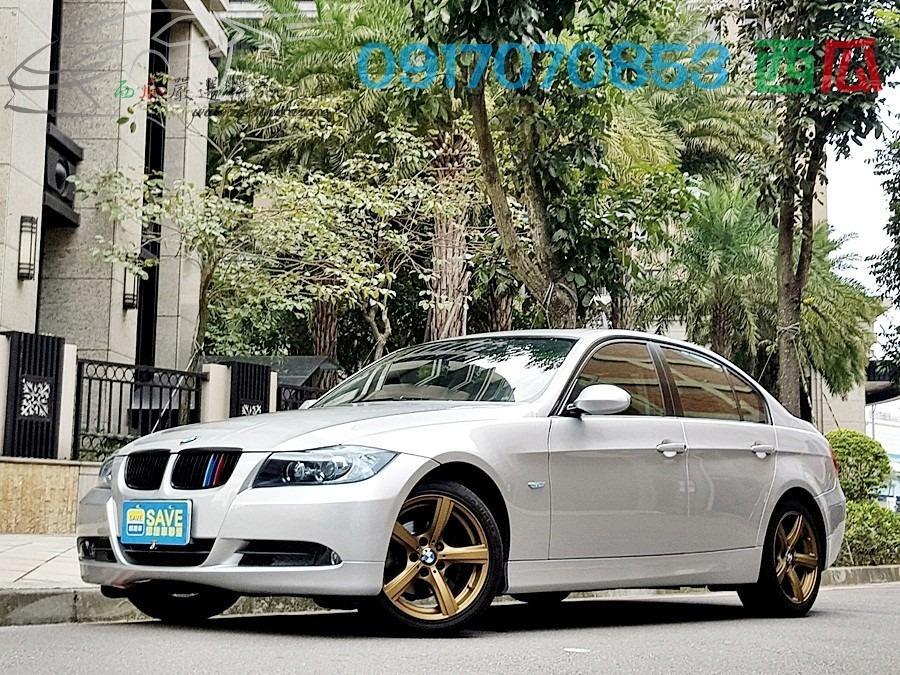 新車價187萬 一手車僅跑九萬 2006年 BMW E90 320i 內外新 車況超優 有工作可全貸