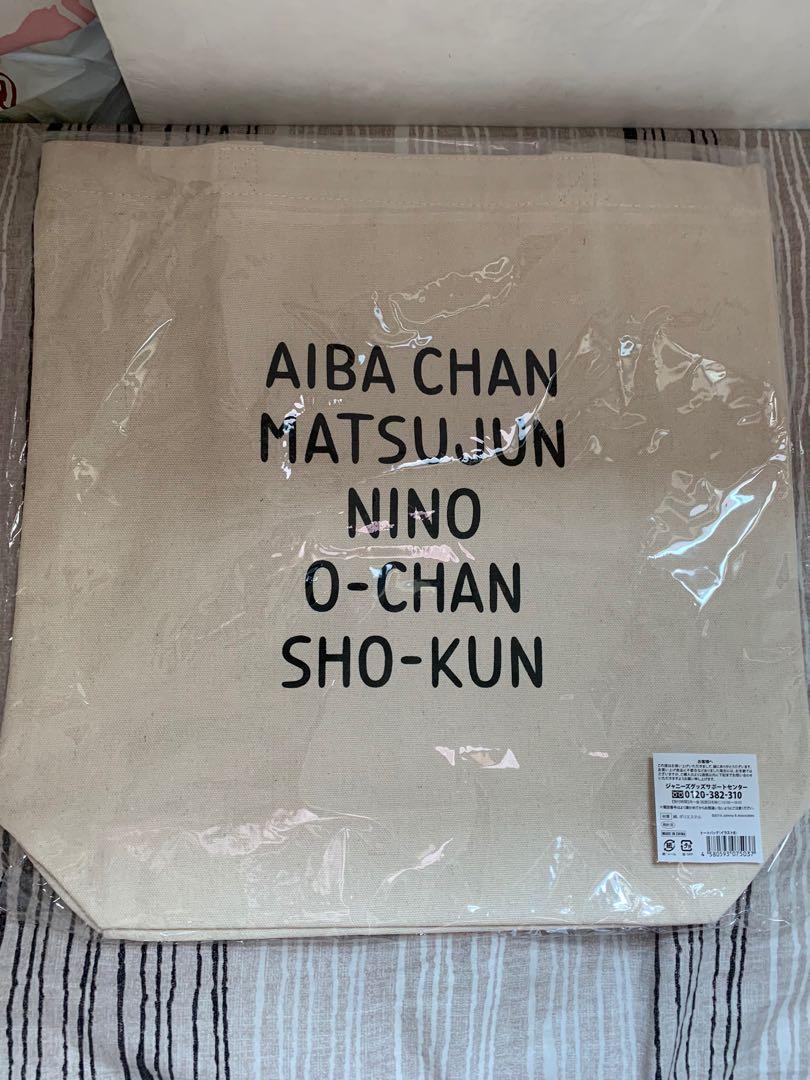 Arashi 嵐 展覽會周邊商品 手提袋 側咩袋 單肩袋(Noritake)