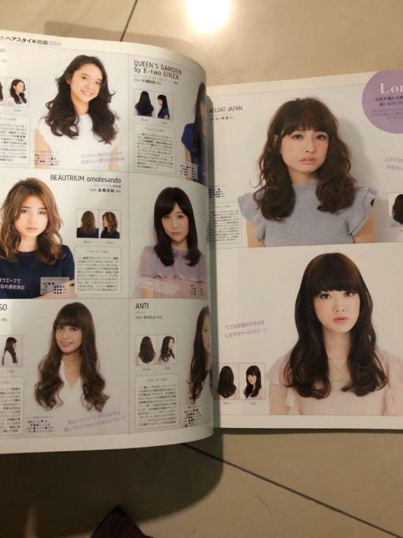 Japanese Women's Hairstyle Guide 400 styles Magazine #ThankYouNext