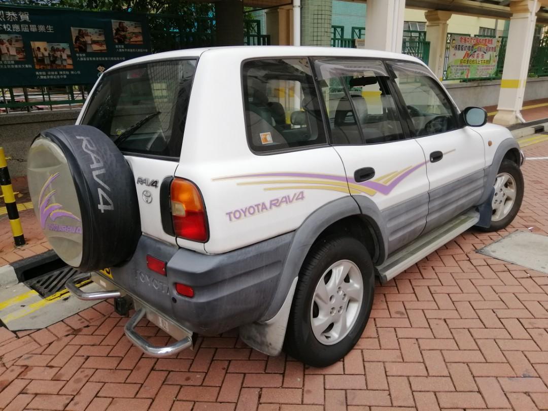 Toyota Rav4 2.0 (A)