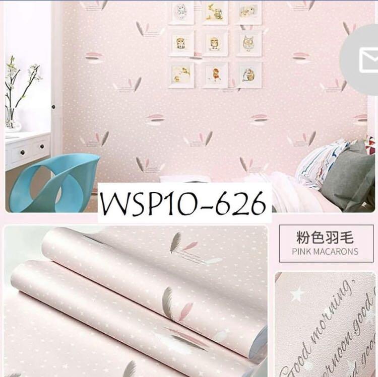 wallpaper dinding pink 1581477475 f5d616b0