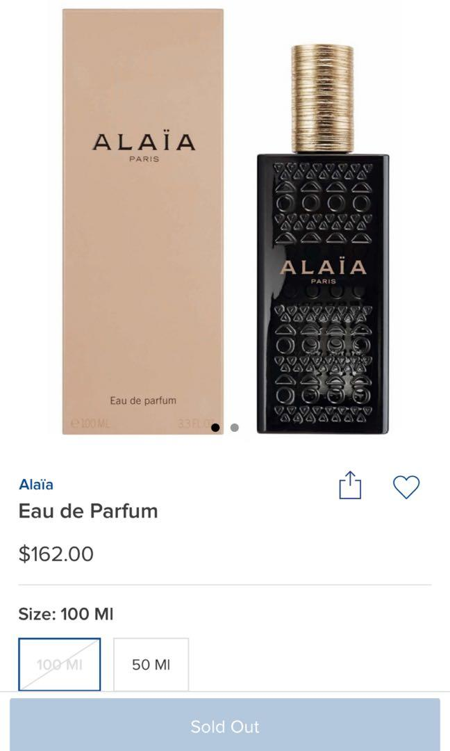 $162 Alaïa Paris eau de parfum 100 ml NEW GIFT SET & travel size 10 ml