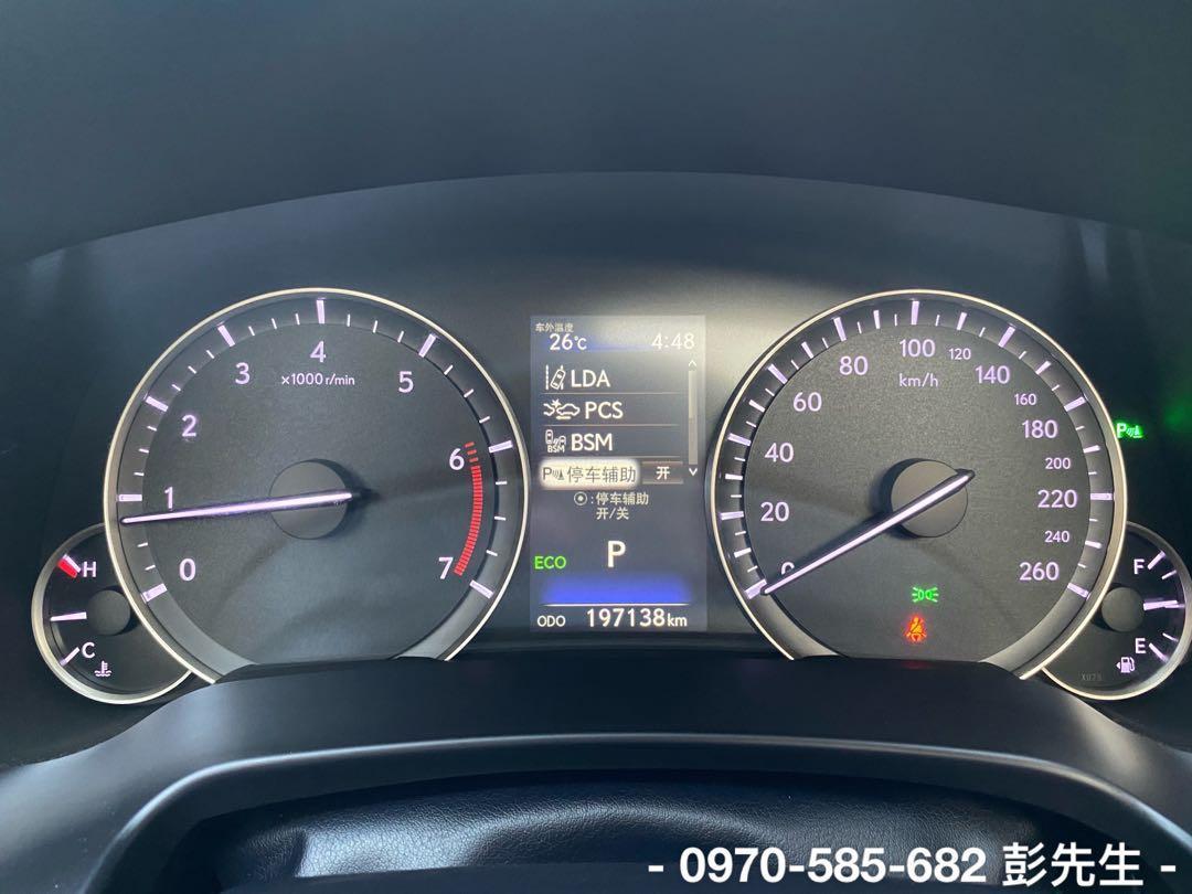 2017年式 LEXUS RX200t 2.0 旗艦版 提供2年5萬公里保固