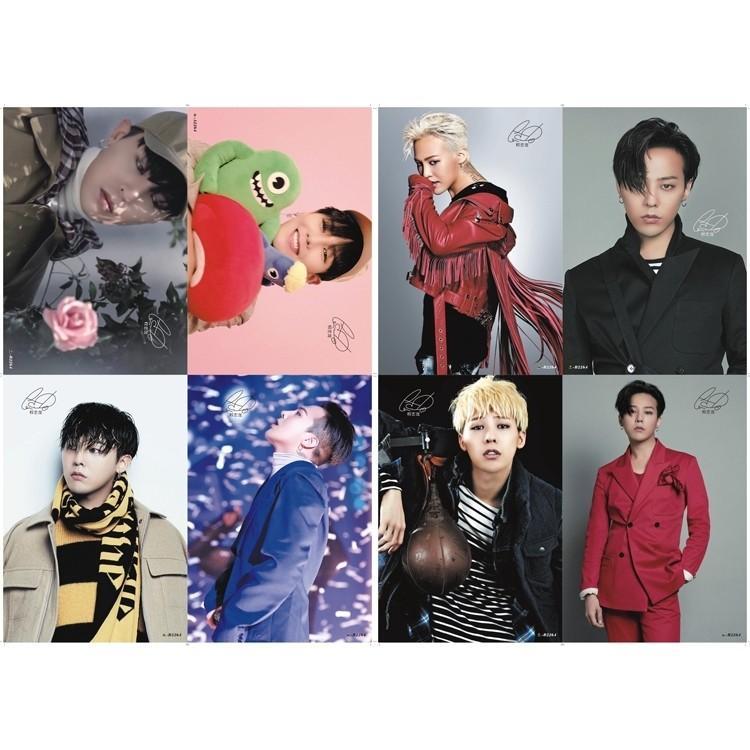 BIGBANG GD G-Dragon 权志龙 Wall Hanging Paper Poster 8pcs A3