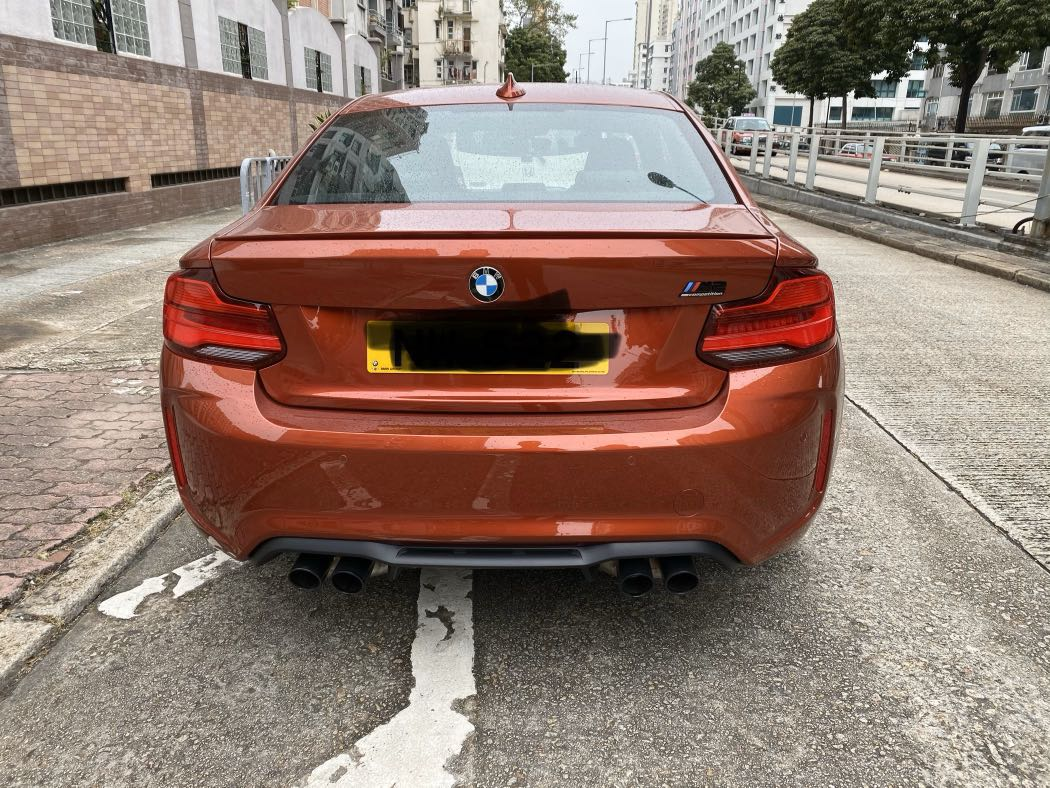 BMW M2 Competition Package Manual