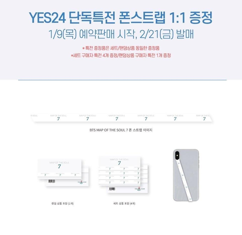 [Direct shipping 4 version]BTS Map of the soul 7 album