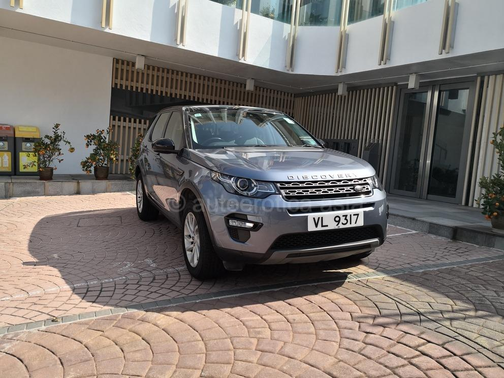 Land Rover Discovery 2.0 Sport HSE (A)